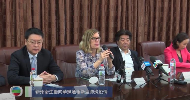 20200306 新州衛生廳向華媒通報新型肺炎疫情:新州政要與華人僑領舉行疫情防控座談會